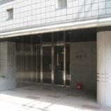 『★売買★11/15神宮丸太町エリア2LDK分譲中古マンション』の画像