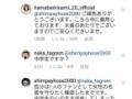 浜辺美波さん、とんでもない動画をあげてしまいインスタのコメント欄がとんでもないことになるwwwww