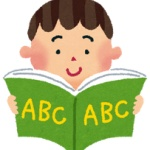 【驚愕】英検2級の俺(高卒)が難関大学の入試英語を解いた結果www