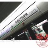 『水茄美人倶楽部の国際文化交流(54)/水なす美人塾』の画像