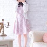 『桜ノ宮周辺でデリヘル呼ぶならやんちゃな子猫布施店』の画像