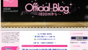 【朗報】「第3回 AKB48紅白対抗歌合戦」開催決定!!!