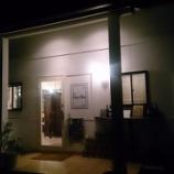 『川西・日生中央の隠れ家イタリアン@パッソアパッソ (Passo a Passo)』の画像