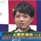 中日ドラ4慶應 郡司 早稲田の来年のドラ1 候補早川から2打席連続ホームランwywywywywy