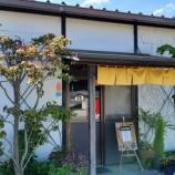 『【うどん】SIRAKAWA(香川・三豊)』の画像