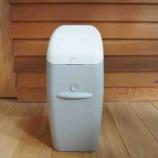 """『Apricaのオムツ用ゴミ箱""""におわなくてポイ""""レビュー"""" 市販のゴミ袋使用でコスパ最高』の画像"""