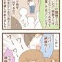 【運動会(完)】全力禁止のお達しがあっても全力を出す親達