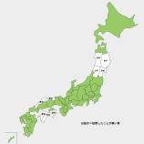 『訪問した都道府県を色塗り。白地図が面白かった。』の画像