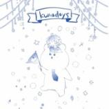 『1/27 ミラフェス・お品書き編』の画像