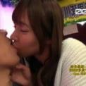 超激カワスレンダーミニスカ美女「早川瀬里奈」の凄テクを我慢できれば生★中出しSEX!企画素人が10分間耐えれるか!キスから入り乳首舐めそしてズボンをずらして・・・