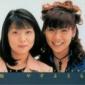 【お笑い画像館】吉本興業・海原やすよ・ともこさん♡
