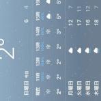 mobile-ThinkPad fan