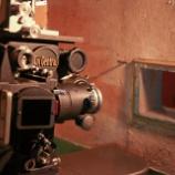 『映画、大好き!』の画像