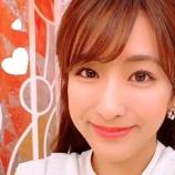 『【美かわ】TBS田村真子アナ、やっぱり〇〇のほうがきたぁぁぁぁぁぁぁっl』の画像