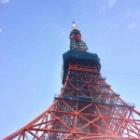『初東京タワー』の画像