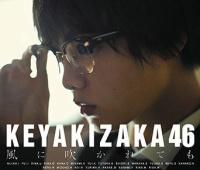【欅坂46】5th「風に吹かれても」アー写キタ━━━(゚∀゚)━━━!!