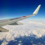 『JAL×はんつ遠藤コラボ企画【松山編】目次』の画像
