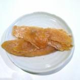 『干し芋食べ比べ⑥』の画像