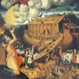 『選ばれたノア』の画像
