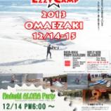 『【2013 Ezzy Camp in 御前崎 】-愉快な仲間たちと、とにかく楽しく風と波に乗ろう!!』の画像