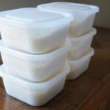 『お米の保存をセリアの保存容器ホームパックEにチェンジ』の画像