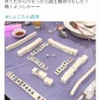 【悲報】中川翔子さん、『嘘つき』呼ばわりするネット民にブチ切れ「もういいかげんにしろよ!」
