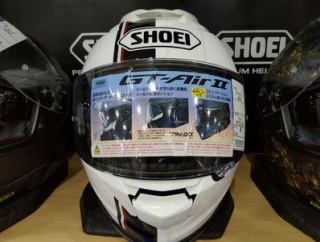 今日から3日間ヘルメットがお買い得! @広島舟入2りんかん