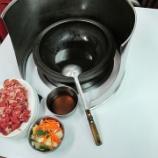 『石頭な鍋』の画像