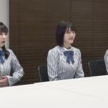 『【速報】新たな展開が!!!『カップスター』新プロモーションが決定!!!!!!キタ━━━━(゚∀゚)━━━━!!!』の画像