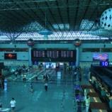 『台湾桃園国際空港エバー航空ビジネスラウンジへ編 『ANAマイレージ特典でビジネスクラス近隣アジア小周遊旅行へ』の6 』の画像