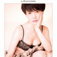 三浦理恵子(41)オトナ可愛いエロ下着姿を大胆披露!!【ヌード画像あり】 アイドルファンマスター