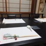 『京都・祇園の花見小路の町屋で中国料理@桃庭(タオテイ) 祇園本店』の画像