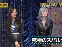【乃木坂46】VRアートの先生、梅澤より背高くね?(画像あり)