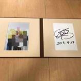『スタジオアリス女子オープンのチャリティフォトで悲願達成!』の画像