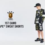 『3/23 発売 1ST CAMO BAPE(R) SWEAT SHORTS』の画像