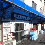『中華そば 高はし @東京都/千代田区』の画像