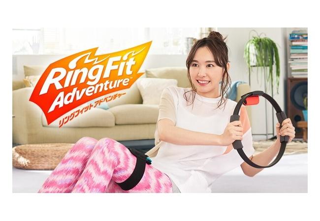 『リングフィット アドベンチャー』が発売16週目で1位に!