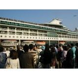 『レジェンドオブザシーズ 横浜出港』の画像