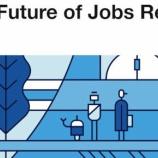 『子どもたちの65%は現在存在しない新しい職種に就くという予想』の画像