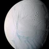 『土星の衛星エンケラドゥスに生命体がいる可能性』の画像