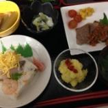 『今日の太田食事(メニュ1)』の画像