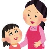 『リフレーミングで子育てを楽しもう!』の画像