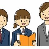 『【クリップアート】先生と中学生のイラスト』の画像