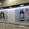 前田のあっちゃんの広告www