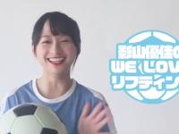 【日向坂46】影山優佳がユニフォーム姿でリフティングを披露!!!!!!