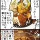 新高円寺のサラムナマステ
