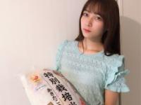 【乃木坂46】鈴木絢音、秋田に帰り農業アイドルに転身か!???