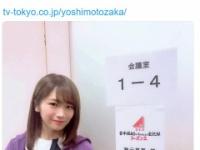 【悲報】乃木坂46運営、何故か桜井玲香が吉本坂に出る時だけ告知せず...