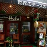 『JAL×はんつ遠藤コラボ企画【大分編】3日め・チーズケーキ(Hole)』の画像
