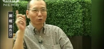 中国 「ノーベルが生きていたら、今年のノーベル賞委員会の無知と偏見に烈火のごとく激怒したことだろう」